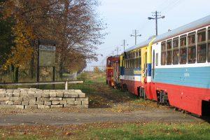 Pociąg gotowy do odjazdu.